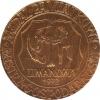 0097 LIMANOWA 1972