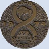 0143. Rajd Żubrów 1974