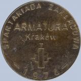 0155. Armatura Kraków