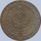 0157. Oświęcim 1986