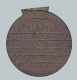 0164. Nagroda Im. Jerzego Buzka