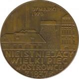 Dymarki 1978