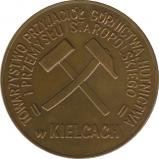 0101.Dymarki 1978