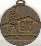 0105. GKS Glinik