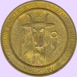0106. Przedsiębiorstwo Przemysłu Mięsnego