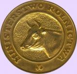 0116.Nagroda dla Hodowcy Bydła