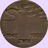 0118.ZWM