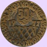 0124.Krakowska Koszykówka