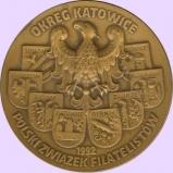 0126.Polski Związek Filatelistów