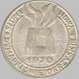0132.Dymarki 1978