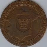 64a-ludowe-wojsko-polskie