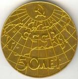 0024.50 lecie ZSRR