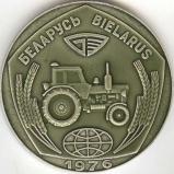 Fabryka Traktorów