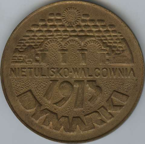 Nietulsko-walcownia